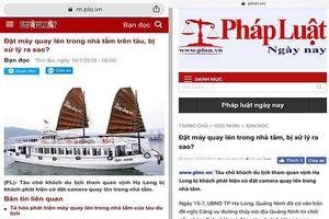 Các báo lên tiếng về nạn vi phạm bản quyền báo chí