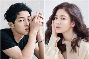 Song Joong Ki - Song Hye Kyo chính thức hoàn tất thủ tục ly hôn