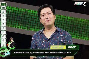 Bạn gái cầu thủ Quang Hải và loạt nghệ sĩ bị chê 'thiếu kiến thức'
