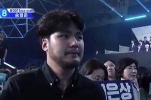 Thông tin về các anh chị em và 'phản ứng hóa học' giữa 11 thành viên X1: Kim Woo Seok - Cho Seung Yeon là con một
