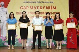 Công đoàn viên chức tỉnh kỷ niệm 90 năm ngày thành lập Công đoàn Việt Nam