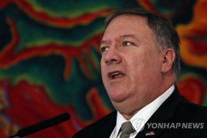 Ngoại trưởng Mỹ hy vọng đàm phán cấp chuyên viên Mỹ-Triều sẽ diễn ra trong vài tuần tới
