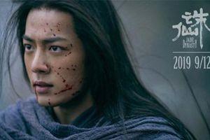 'Tru tiên' bản điện ảnh của Tiêu Chiến, Lý Thấm tung trailer mới ấn định ngày lên sóng