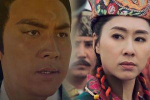 Tập 1 'Kỳ án Bao Thanh Thiên': Bao Công cưới vợ hụt, dính vào vụ án hiếp giết thiếu nữ ở Cao Xương