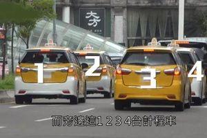 Vương Nguyên bị fan cuồng bám theo xe