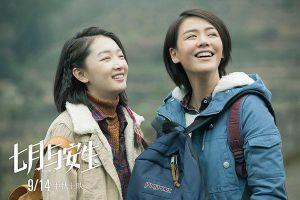 'Thất Nguyệt và An Sinh' phiên bản Hàn Quốc sắp được quay hình
