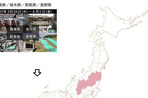 Quan hệ Nhật Bản - Hàn Quốc tiếp tục xấu đi vì tranh chấp lãnh thổ