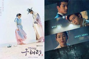 Phim của Lee Ki Woo rating giảm - 'Rookie Historian Goo Hae Ryung' của Cha Eun Woo vươn lên dẫn đầu