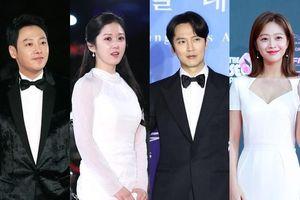 'Seoul Drama Awards 2019': Jo Bo Ah làm MC, Jang Nara - Kim Nam Gil và Kim Dong Wook tham dự