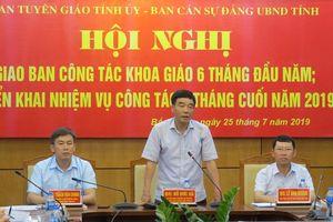 Bắc Giang: Tăng cường phối hợp để nâng cao chất lượng công tác khoa giáo