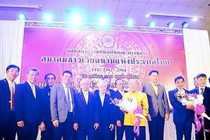 Cầu nối hữu nghị Việt Nam - Thái Lan
