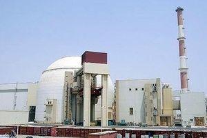 Iran muốn tái khởi động thêm lò phản ứng hạt nhân