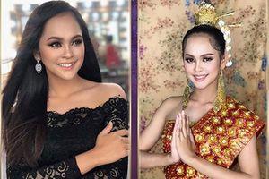 Ngắm nhan sắc 3 'đóa hồng lai' của Miss Universe Vietnam 2019