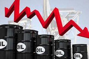 Giá xăng, dầu (29/7): Đầu tuần giảm nhẹ