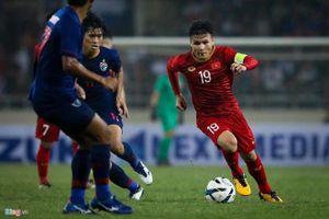 Xác định bảng đấu của U23 Việt Nam ở giải châu Á vào cuối tháng 9