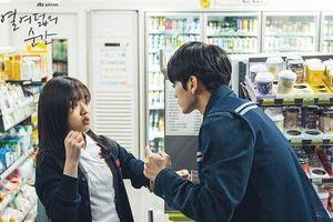 'Cặp đôi điều tra 2' kết thúc với thành tích cao nhất - 'Moments Of 18' của Ong Seong Wu tăng rating trở lại