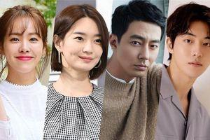 Lộ diện nữ chính sánh đôi cùng Jo In Sung trong phim mới của biên kịch 'Gió mùa đông năm ấy'