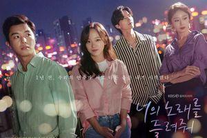 'I Wanna Hear Your Song': Park Ji Yeon (T-ARA) lột xác với thần thái sang chảnh, vẻ đẹp gây thương nhớ