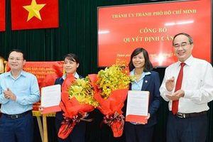Bà Nguyễn Thị Phương Mai giữ chức Phó Chủ nhiệm UBKT Thành ủy TPHCM