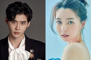 Rộ tin Lee Jong Suk hẹn hò thành viên nhóm nhạc gợi cảm Hello Venus