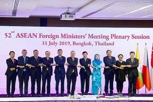 Phó Thủ tướng Phạm Bình Minh dự khai mạc AMM-52