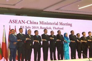 Phó Thủ tướng nêu đích danh nhóm tàu Trung Quốc xâm phạm vùng đặc quyền kinh tế Việt Nam