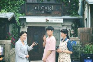 Gong Hyo Jin - Kang Ha Neul cực đáng yêu trên phim trường 'When Camellia Blooms'
