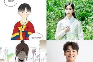 KBS đổi lịch chiếu phim tối thứ Hai, Ba - 'Bạn trai của Nhã Phương' Kang Tae Oh khoe ảnh đẹp trên Instagram