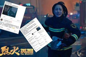 Cảnh khóc của Dương Tử trong 'Liệt hỏa anh hùng' đứng đầu hot search