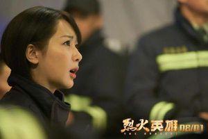 Dương Tử nhận được cơn mưa lời khen với diễn xuất qua cảnh khóc trong 'Liệt hỏa anh hùng'