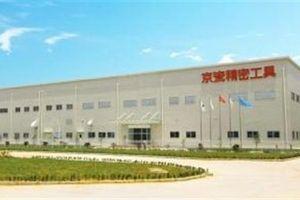 Sau Sharp, công ty Nhật chuyển nhà máy tới Việt Nam
