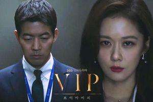 Phim 'VIP' của Jang Na Ra và Lee Sang Yoon tung teaser đầu tiên cực chất và ma mị
