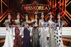 Hàn Quốc không tham dự 'Hoa hậu Quốc tế 2019' vì được tổ chức ở Nhật Bản