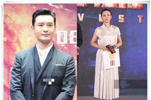 Huỳnh Hiểu Minh và Đàm Trác mặn nồng trong phim mới, liệu Angelababy có phát ghen với Cao Quý phi của 'Diên Hi công lược'?