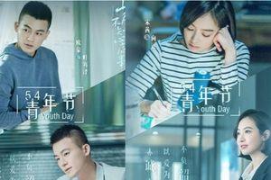 'Ánh trăng không hiểu lòng tôi' của Tống Thiến và Âu Hào lên sóng tập 1 vào ngày 20/08