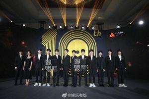 Đinh Trình Hâm nổi bật không kém TFBOYS tại lễ kỷ niệm 10 năm của TF Entertainment