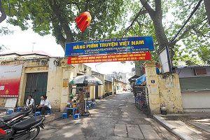 Nhà đầu tư Việt mua cổ phần DNNN chỉ 'nhắm' đến đất vàng?