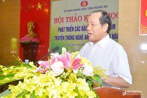 Ông Hồ Xuân Hùng: Du khách ăn cháo lươn nhưng không biết đâu là cháo lươn đặc sản Nghệ An