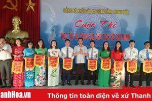 Đảng ủy khối các cơ quan tỉnh tổ chức cuộc thi 'Học tập Di chúc của Chủ tịch Hồ Chí Minh'