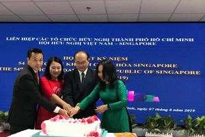 Kỷ niệm 54 năm Quốc khánh Cộng hòa Singapore, tình hữu nghị ngày một đơm hoa kết trái
