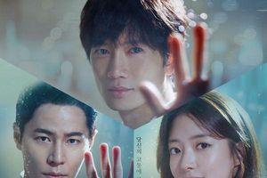 Phim 'Doctor John' của Ji Sung - Lee Se Young tiếp tục dẫn đầu đài trung ương - 'Hip Hop King' của Lee Ho Won - Lee Na Eun khởi động với rating khá thấp