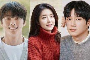 Jeon Hyuk của Gia đình là số một (P2), Jung In Sun và Park Sung Hoon xác nhận sẽ tham gia vào phim mới của đài tvN