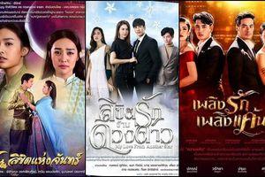 Phim truyền hình mới của đài 3 cho tháng 9/2019: 'Vì sao đưa anh tới' bản Thái chính thức có lịch phát sóng