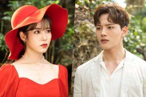 Rating phim 'Hotel Del Luna' của IU và Yeo Jin Goo giảm ở tập mới nhất, mặc dù có sự xuất hiện của cameo