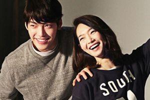 Kim Woo Bin gửi cà phê và bánh ngọt tới trường quay cho Shin Min Ah