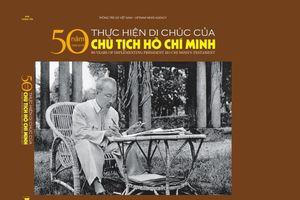 Xuất bản sách ảnh '50 năm thực hiện Di chúc của Chủ tịch Hồ Chí Minh'
