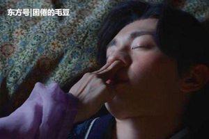 Fan Tiêu Chiến lo ngại cho thần tượng khi đóng cặp với Dương Tử vì 'thói quen' đáng sợ của cô nàng