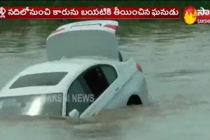 Đòi mua ô tô Jaguar không được, nam thanh niên đẩy chiếc BMW xuống sông