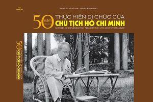 Ra mắt sách '50 năm thực hiện Di chúc của Chủ tịch Hồ Chí Minh (1969 -2019)'