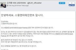 Cựu main vocal Wanna One Jaehwan hủy lịch trình tham dự K-Asian Festival và lí do bất ngờ thuộc về phía BTC